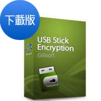 USB Stick Encryption單機版 (下載)