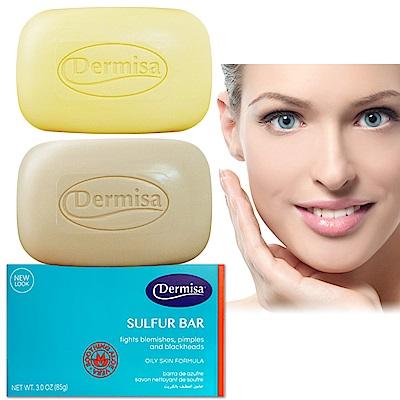 Dermisa淡斑嫩白皂+粉刺淨膚皂