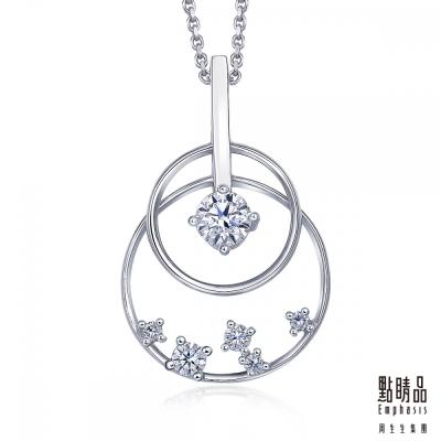 點睛品 鑽石墜子 Diamond in Motion 18K白金鑽石墜子