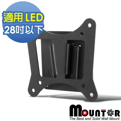 Mountor固定式嵌入型壁掛架/螢幕架ML1010-適用28吋以下LED