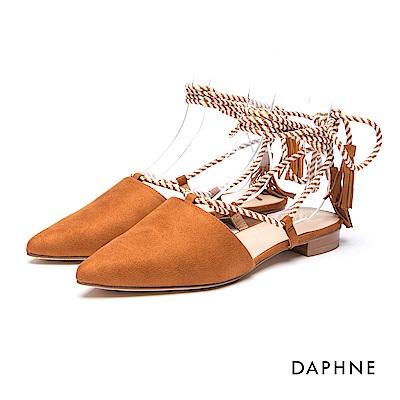 達芙妮DAPHNE 平底鞋-編織綁帶流蘇平底鞋-棕