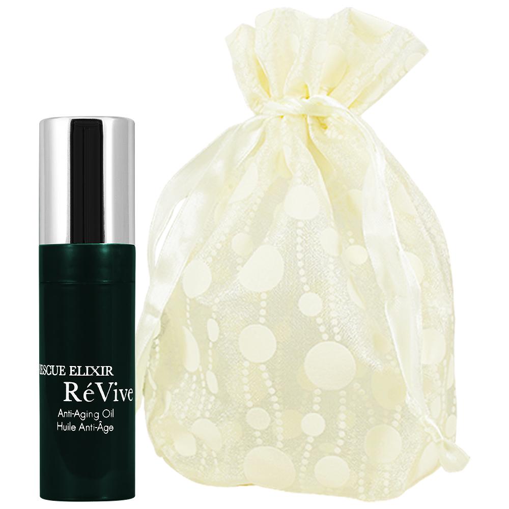 【即期品~2020.09】ReVive利維膚 極緻特潤精華油5ml旅行袋組