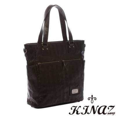 KINAZ-navy-菱格哲學-沉穩印象2way包