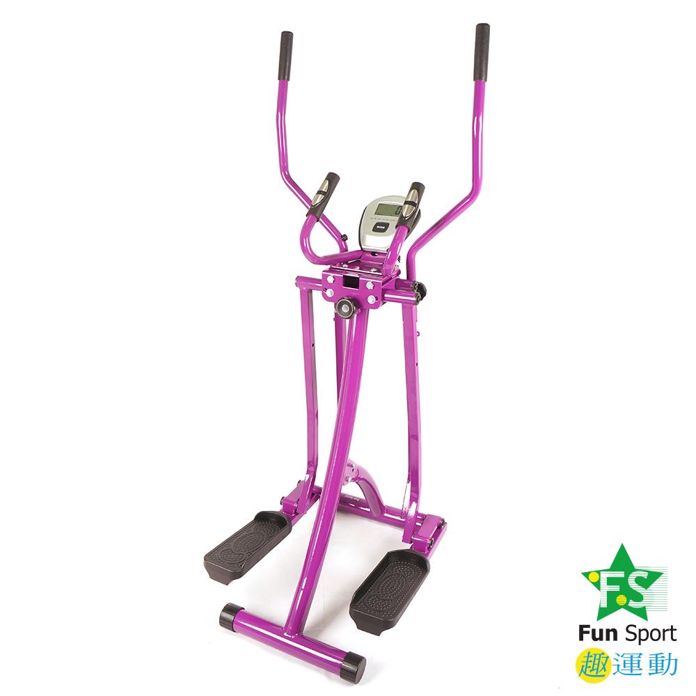 Fun Sport 全能美腿漫步機(雙扶手+彈簧阻力)紫色版