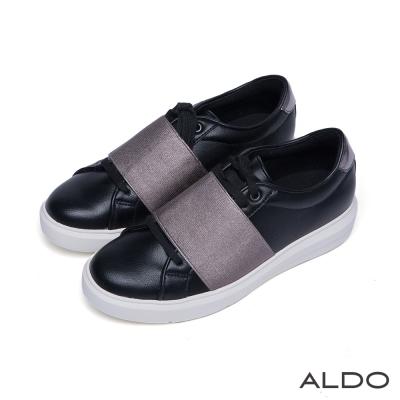 ALDO-雙色幾何彈性色塊車線厚底休閒便鞋-尊爵黑