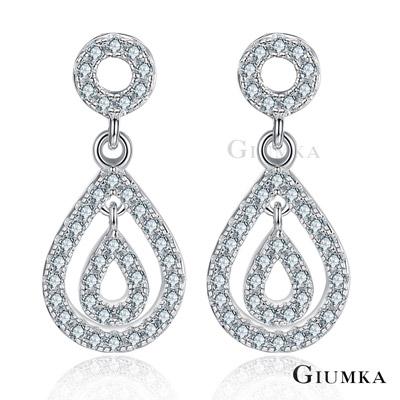 GIUMKA純銀耳環 雍容華貴 垂墜水滴針式耳環-銀色