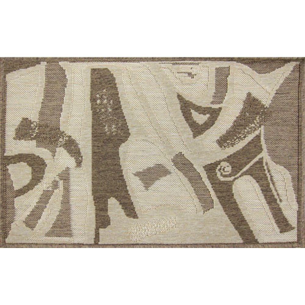 范登伯格 - 綠意 進口刮泥墊 - 永洛 (60x90cm)-另附止滑網
