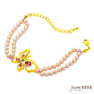 J'code真愛密碼 晶采飛舞 純金+珍珠手鍊