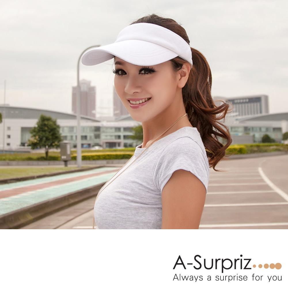 A-Surpriz 純色運動風空頂遮陽帽(白)