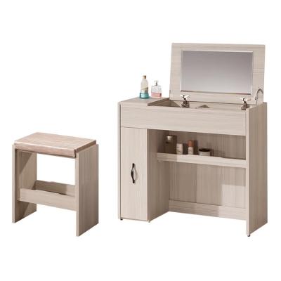 Boden-伯特倫2.7尺掀式化妝桌/鏡台(贈化妝椅)-81x41x80cm