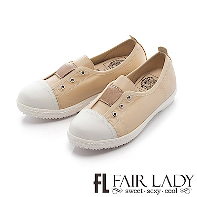 Fair Lady Soft Power軟實力 繽紛活力拼接厚底休閒鞋 黃