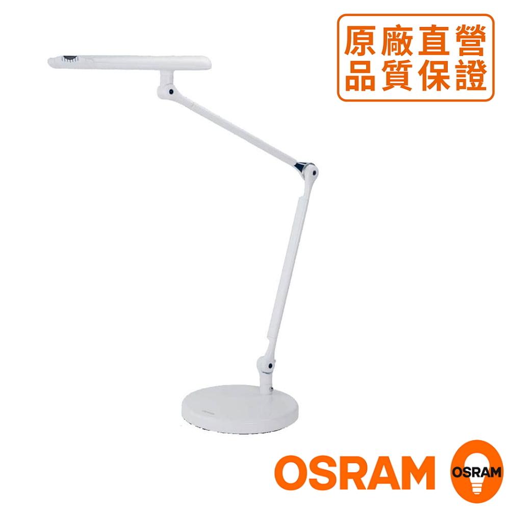 歐司朗OSRAM LED光曦座夾兩用雙臂檯燈