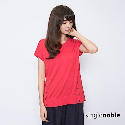 獨身貴族 典雅知性排釦設計純色針織衫(2色)