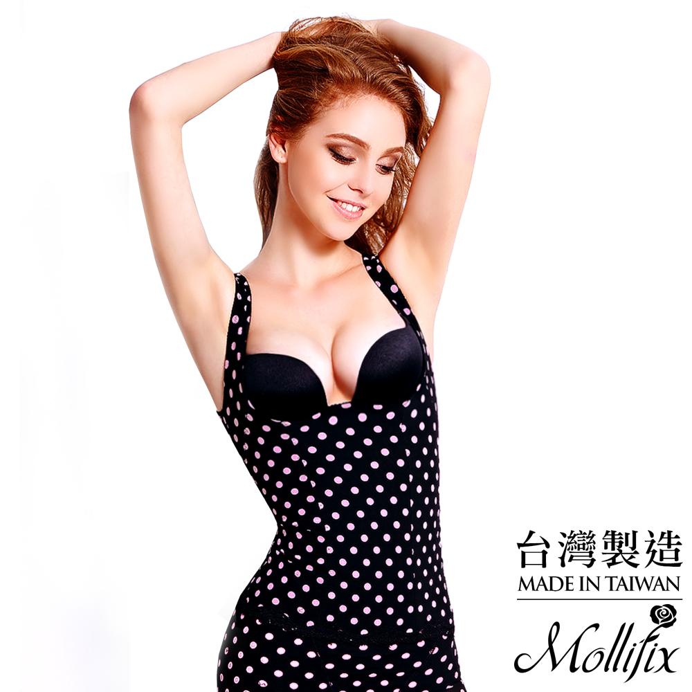 Mollifix 280丹深V弧度挺立托胸美體衣(波卡蜜粉)