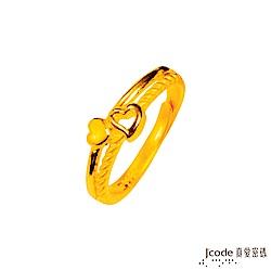 J'code真愛密碼 有點甜黃金戒指