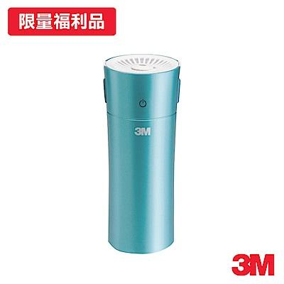 3M 個人隨身/桌上/車用空氣清淨機FA-C20PT(兩色可選)