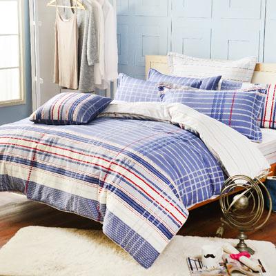 Grace Life 純真氣息 精梳純棉雙人全鋪棉床包兩用被四件組