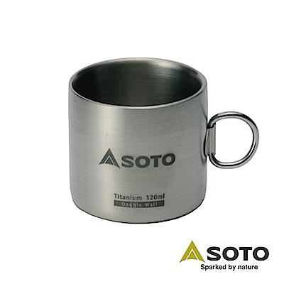 SOTO 超輕量48g鈦合金真空保溫杯 ST-AM12