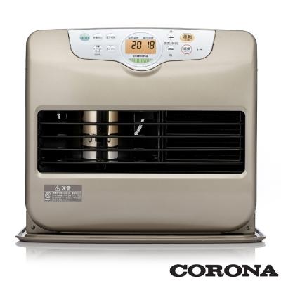 日本CORONA自動溫控煤油暖氣機FH-TS461BY-公司貨