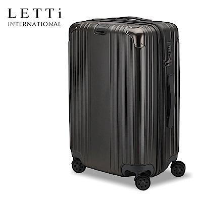 LETTi 魔法漫舞20吋PC磨砂面可加大行李箱(灰色)
