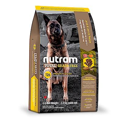 Nutram紐頓 T26無穀潔牙犬 羊肉配方 犬糧 11.34公斤