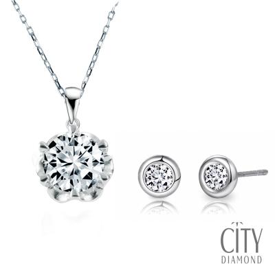 City Diamond引雅 『敬永恆-50分』鑽墜耳環套組-巴黎花都A