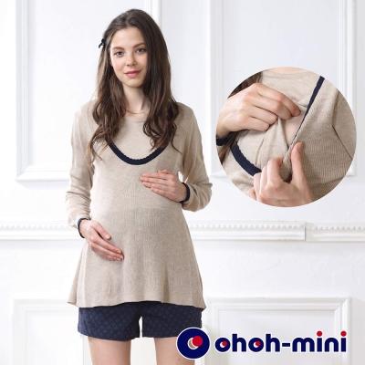 ohoh-mini 孕婦裝 氣質針織羅紋哺乳上衣-2色