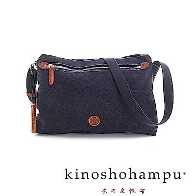 kinoshohampu Weekend系列輕型簡約設計斜背包 藍