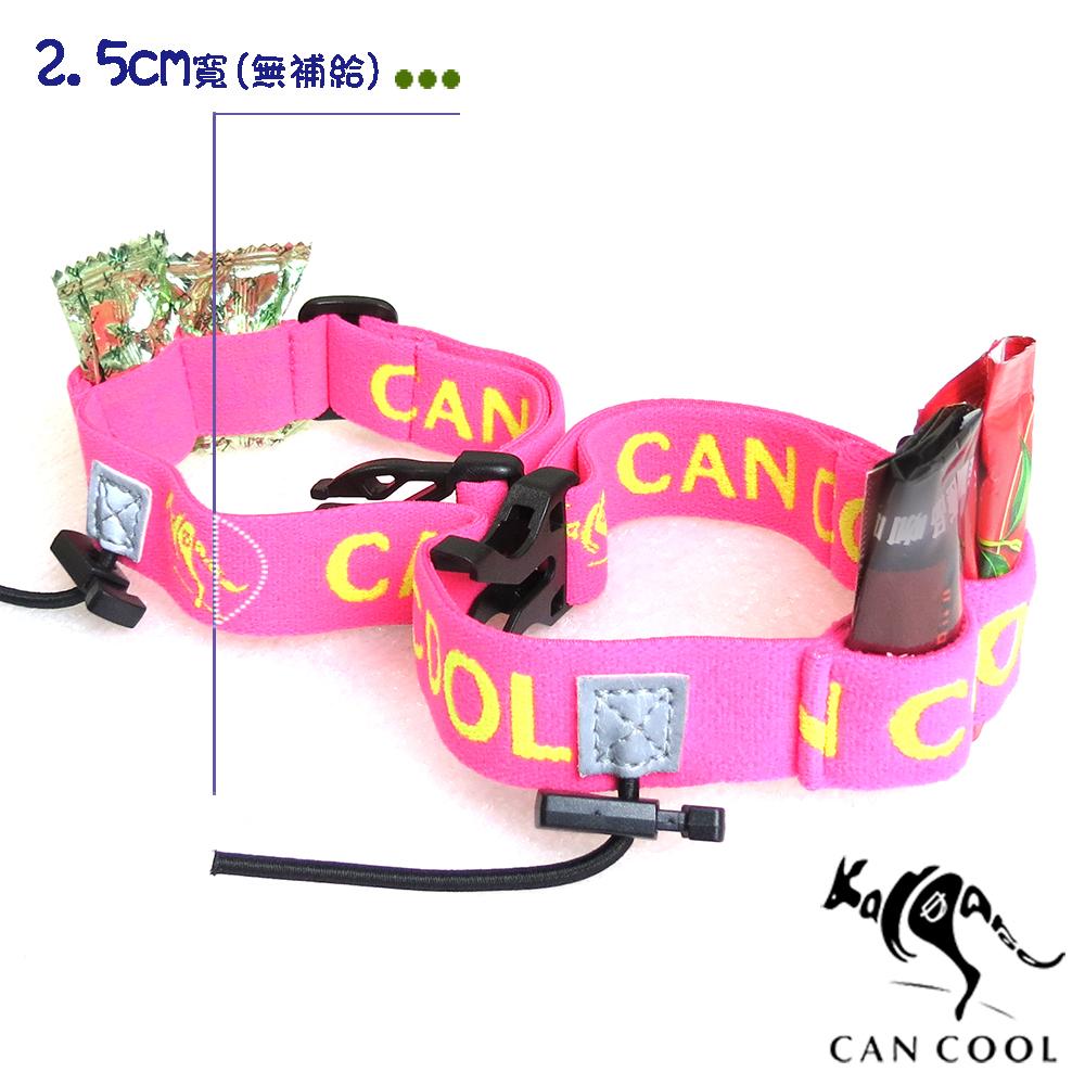 CAN COOL敢酷 25mm寬-能量補給運動號碼帶(桃黃) C160323004