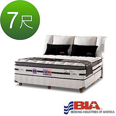 美國BIA名床-極致奢華-獨立筒床墊-6-7尺特大