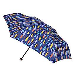 繽紛魚點 晴雨兩用輕量手開傘