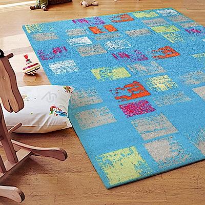 ESPRIT-Zara藍色情境短毛地毯-160x225cm
