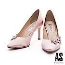 高跟鞋 AS 優雅浪漫花卉水鑽設計緞布尖頭高跟鞋-杏