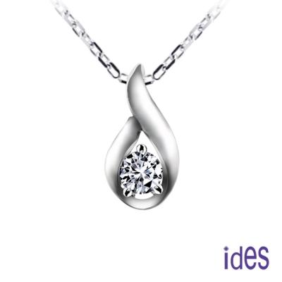 ides愛蒂思 精選30分 D/VS2八心八箭完美車工鑽石項鍊/三爪優雅