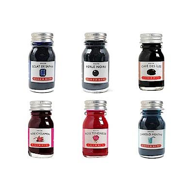 J. Herbin 珍珠彩墨10ml 袖珍瓶裝墨水-30色可選