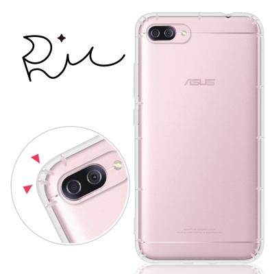 RedMoon ASUS ZenFone4 Max/ZC554KL 防摔透明TPU手機殼