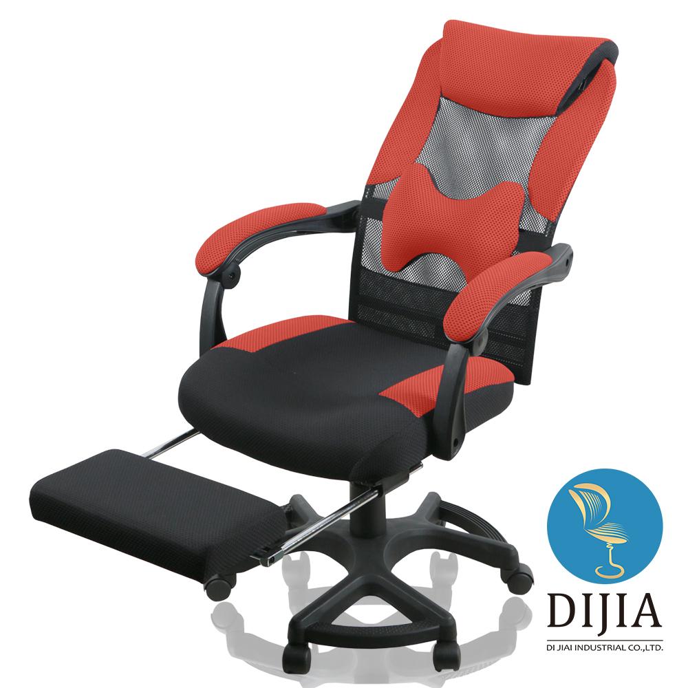 椅子夢工廠 妮可一體休閒腳墊辦公椅/電腦椅(五色任選)
