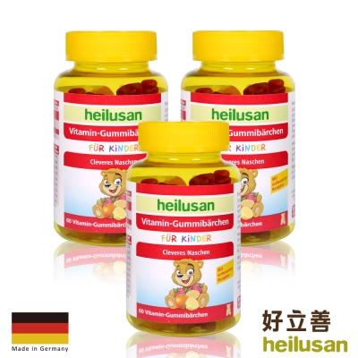 [團購_3入]德國 好立善 維他命小熊軟糖 三入組(60顆*3)