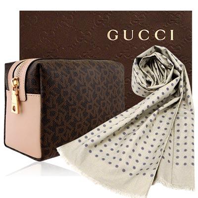 GUCCI 卡其色紳士造型圍巾+DKNY 巧克力色化妝包