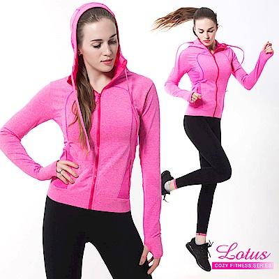 運動外套 拉鍊口袋彈力連帽長袖運動外套-玫瑰粉 LOTUS