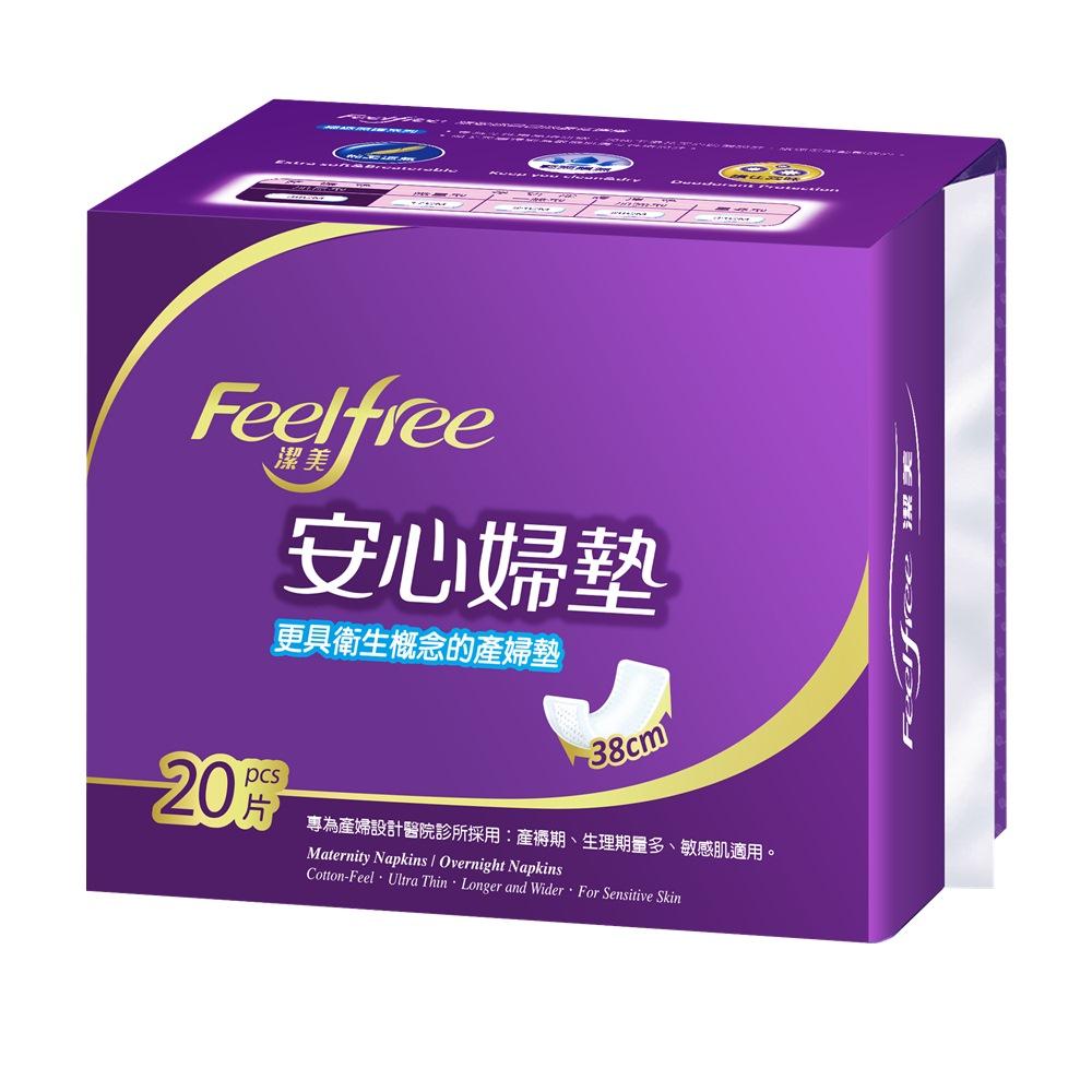 潔美 加大型產褥墊-安心婦墊38cm  (20入x24包)/箱