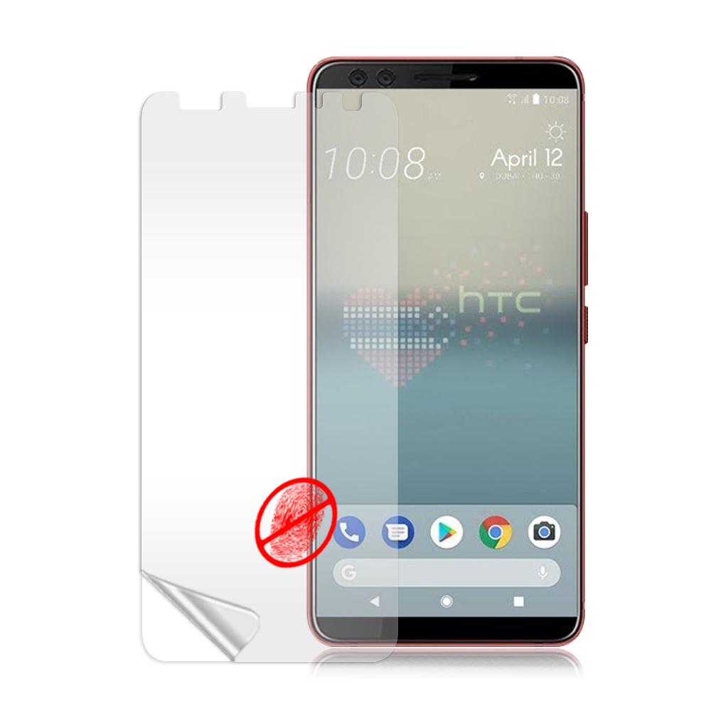Monia HTC U12+ / U12 Plus 防眩光霧面耐磨保護貼 @ Y!購物