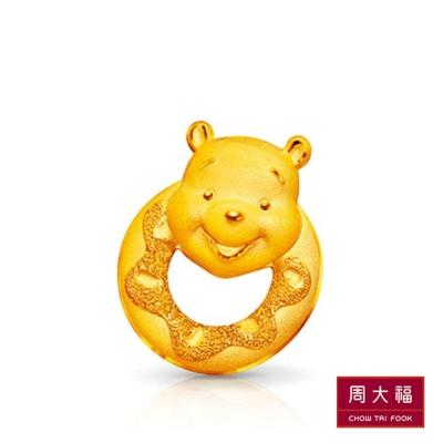 周大福 迪士尼小熊維尼系列 甜甜圈小熊維尼黃金吊墜