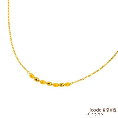 J code真愛密碼金飾 泡泡黃金項鍊