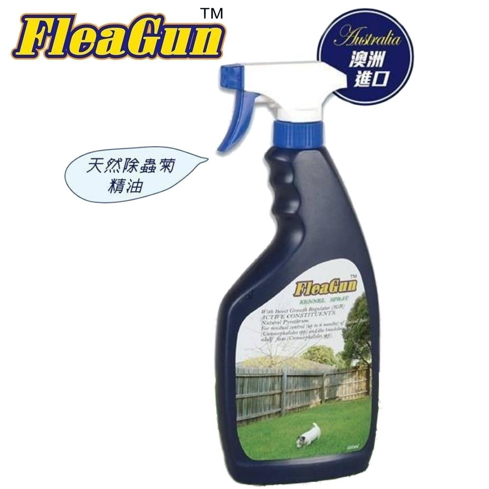 澳洲FLEAGUN 通除環境除蚤噴劑 400ml
