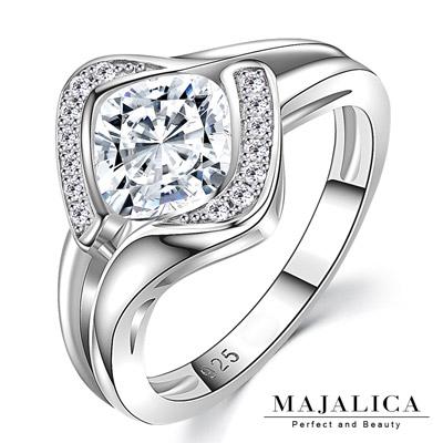 Majalica925純銀戒指婚戒精緻典雅-永恆守護-銀色