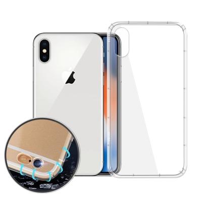 VXTRA 蘋果 iPhone X 防摔氣墊保護殼