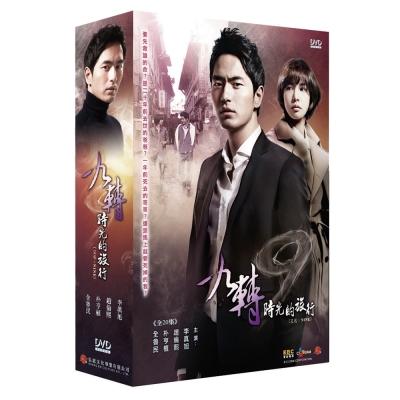 九轉時光的旅行 DVD