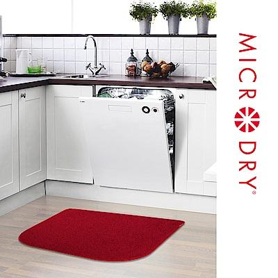 Microdry 時尚地墊 舒適多功能地墊【番茄紅/ F】(56x81.3cm)
