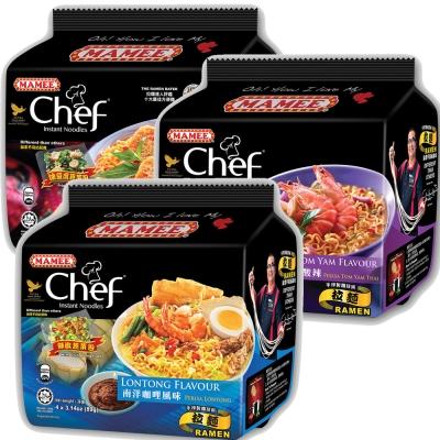MAMEE金廚風味麵(4入/袋) 泰式酸辣南洋咖哩/咖哩叻沙